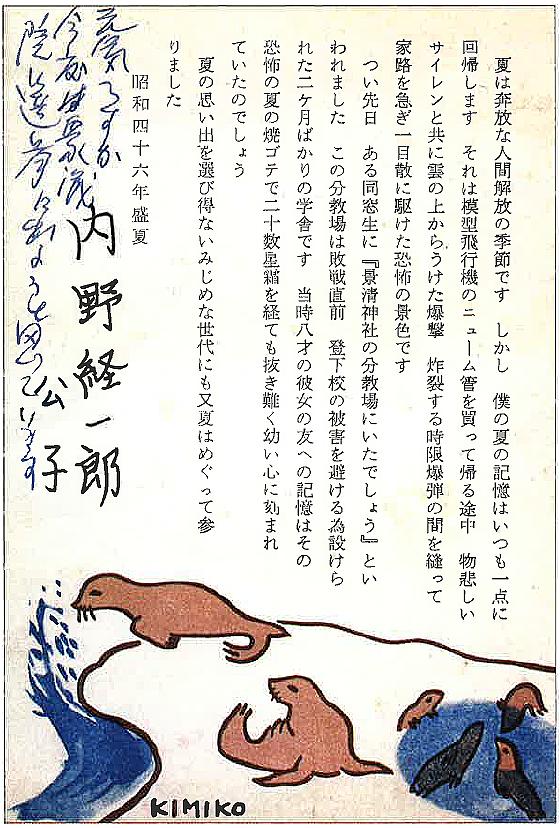 card1971