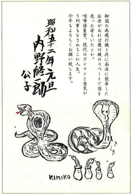 card1977