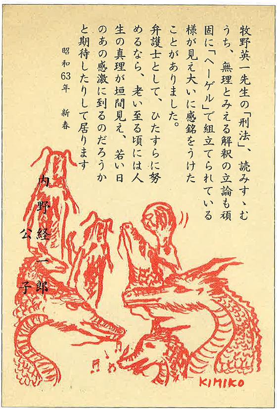 card1988