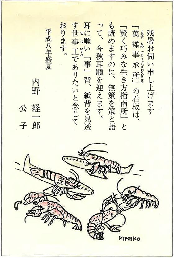 card1996