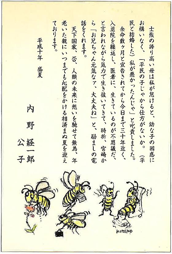 card1998