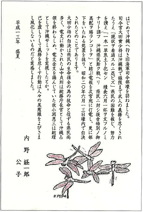 card2001