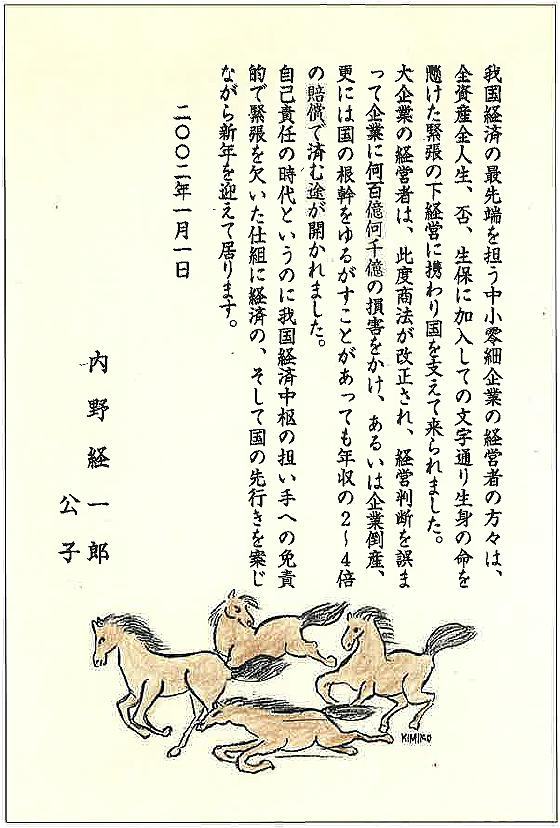 card2002